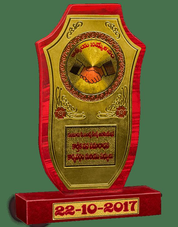 SHEENLAC BEST 2017